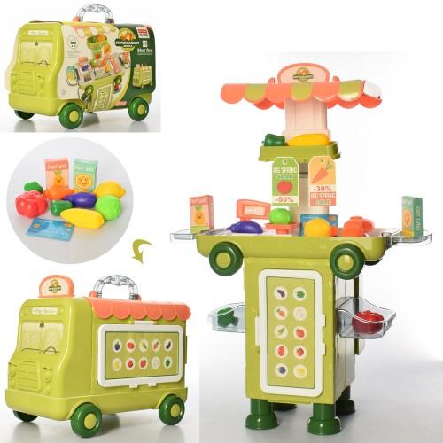 Mini Supermarket Toys - Children's Toys