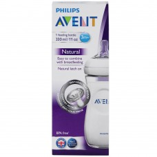 PHILIPS AVENT NATURAL BOTTLE 330 ml