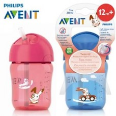 PHILIPS AVENT  STROW CUPS 260ml/9oZ