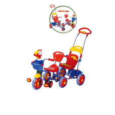 KIDS TWIN TRICYCLE