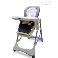 FEEDING CHAIR-KIDILO
