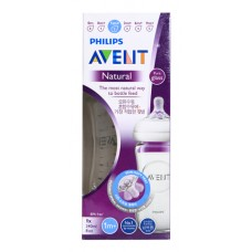 PHILIPS AVENT NATURAL PURE GLASS BOTTLE 1M+