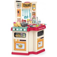 Role Play Kids Kitchen Playset With Real Cooking Spray